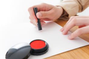 履歴書になぜ印鑑が必要?訂正に修正テープはアリ?基本的な履歴書の印鑑マナーまとめのイメージ