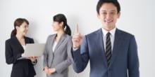 30代の転職は20代と違う!30歳からの転職で求められるスキル・経験のイメージ