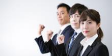 第二新卒や未経験でも総務を目指すには?仕事のやりがい、スキル、転職方法の本当のところのイメージ