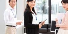 未経験や第二新卒でも管理部門(バックオフィス)に転職するには?仕事のやりがい、スキル、転職方法の本当のところのイメージ