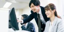 未経験や第二新卒でもOA事務に転職するには?仕事のやりがい、スキル、転職方法の本当のところのイメージ